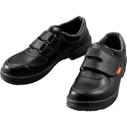 Safety Shoes, 3-Layer Sole, Velcro Type