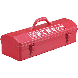 Disaster Tool Set (9 Items) Tool Box Only