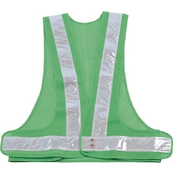 Standard Type Safety Vest