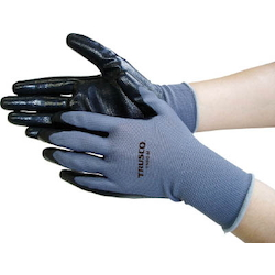 Nitrile Unlined Gloves