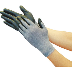 Color Nitrile Unlined Gloves