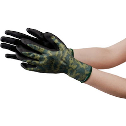 Nitrile Unlined Gloves - Camouflage Gloves