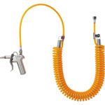 Spring Type Urethane Coil Hose Duster Set