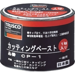 Cutting Paste (for Difficult-To-Cut Materials)