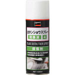 """α Scratch Detector Spray"" (Damage Detecting Solution)"
