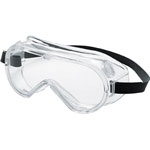 Safety Goggles GS 110
