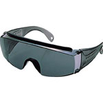 Single Lens Type Safety Glasses GS-180N