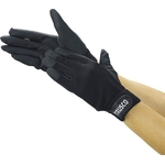 PU Thick Gloves (Embossing)