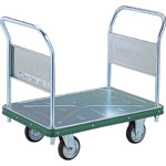 ND Hand Truck, Fixed Handle, 2-Wing Type