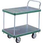 ND Hand Truck, Single Wing, 2-Level Type