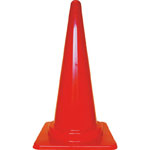 Color Cone Red/Yellow/Green/Blue
