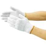 Special Cotton Work Gloves (Set of 12 Pairs)