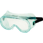 Safety Goggles TSG-16N