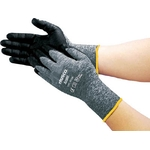 Grip Fit Gloves Gray/Black