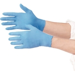 Disposable Ultra-Thin Gloves, Nitrile, with Powder, 10-piece set, 100-piece set, Blue