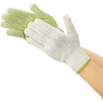 Recycled Non-Slip Gloves