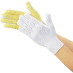 Safety Non-Slip Gloves, Thick, One Size Fits All