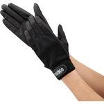 PU Thin Gloves (Embossing)