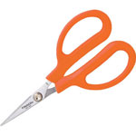 Hard Scissors (for Kevlar Fiber)