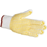 Anti-slip gloves box (comes with 50 single gloves)