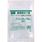Commercial Polyethylene Bag, Transparent Thick Material