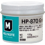 Molykote® HP-870 Grease, Containing Anti-Rust Compound