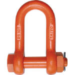 Lightweight Shackle (Straight Type U-Shape)