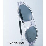 Ultra Lightweight Dust Glasses No.1330-S