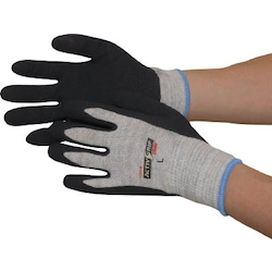 Nitrile, Unlined Gloves, Active Grip Strong