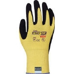 "Cut-Resistant Gloves ""Active Kevlar®"""