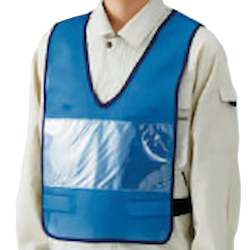 Detachable Vest