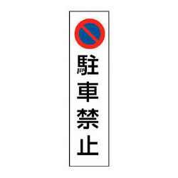Regulation Mark Sticker