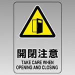 Warning Sign Transparent Sticker