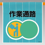 "Single action installation sign ""Work path"", ""Pedestrian path"", ""Pedestrian path ⇔"""