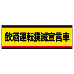 Traffic Safety Sign Sticker