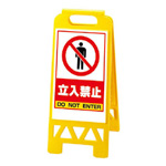 Prohibition Sign Floor Uni-Stand