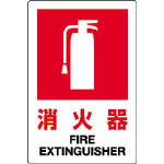 Emergency Signs Image