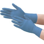 Disposable Gloves Nitrile Single Use Dispose No.210 (100 Pieces)