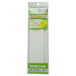 Slip-Prevention Tape for the inside and the bathrooms, white 50 mm X 230 mm