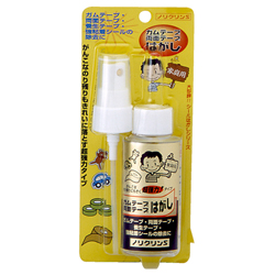 Noncurin S, Seal and Tape Peeling Agent