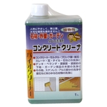 Concrete cleaner 1 L bottles 4 L bottles