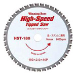 High Speed Chip Saw