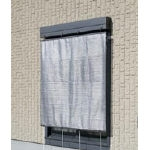 Awning Screen Le Soleil Brown