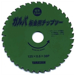 Galvanized Metal Plate Chip Saw (for Metallic Siding)