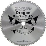 Dragon Cutter Series, for Ironwork / Reinforcing Bars