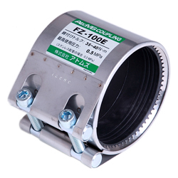 ATOMS CORPORATION FZ Type Couplings for Connections