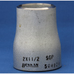 Butt Weld Type Pipe Fittings Steel Pipe Reducer (concentric & eccentric) White Tube