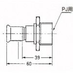 Fitting for Copper Pipes Used in Building Piping, CU Press, Water Faucet Socket with Feed Seat