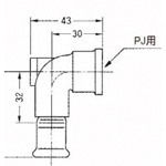 Fitting for Copper Pipes Used in Building Piping, CU Press, Water Faucet Elbow with Seat