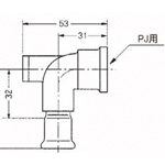 CU Press Water Faucet Elbow with Seat (High Back) Fitting for Copper Pipes Used in Building Piping